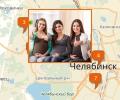 Где проводят курсы подготовки к родам в Челябинске?