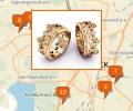 Как выбрать обручальные кольца в Челябинске?