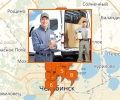 Где заказать услуги переезда в Челябинске?