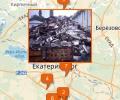 Где находятся пункты приема лома в Екатеринбурге?