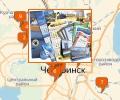 Где заказать полиграфическую продукцию в Челябинске?