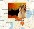 Где учиться восточным танцам в Челябинске?