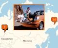 Где в Челябинске взять в прокат автомобиль?