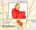 Где купить слингокуртку в Челябинске?