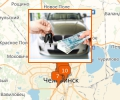 Где оформить кредит в Челябинске?