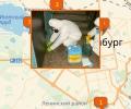 Как утилизировать технику, опасные вещества в Екатеринбурге?