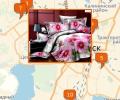 Где купить качественное постельное бельё в Челябинске?