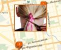 Где в Екатеринбурге покупают волосы?